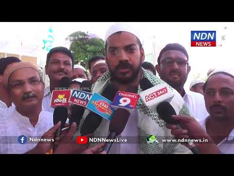 Mla Anil Kumar Participate Bakreed Celebrations- NDN News