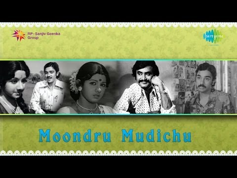Moondru Mudichu | Aadi Velli song