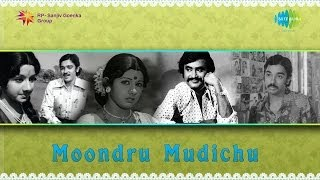 Moondru Mudichu | Aadi Velli song