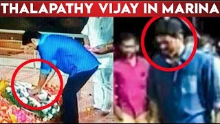 SPOTTED: Thalapathy Vijay at Marina | Karunanidhi Memorial