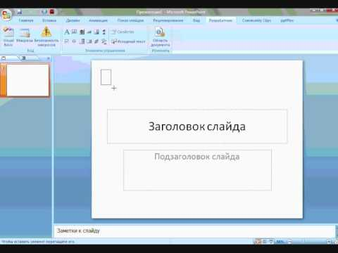 Download Веб установщик исполняемых библиотек DirectX для