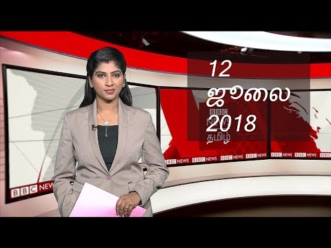 BBC Tamil TV News - How do tech and social media companies get - and keep - us hooked?| with Saranya