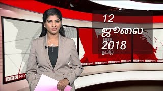 BBC Tamil TV News - How do tech and social media companies get - and keep - us hooked?  with Saranya