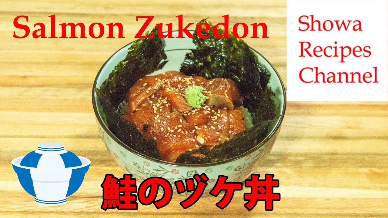 Download Delicious recipe with salmon, soy sauce and wasabi Zuke-don (Donburi Rice Bowl with salmon)