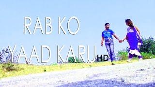 Rab Ko Yaad Karu Ft (Official Video) Pawan Munda, Sona, Lettest Video Song 2017 Nagpuri