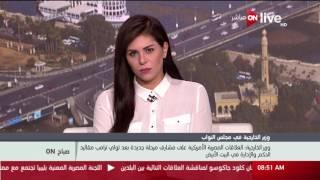 لماذا تعقّدت العلاقات المصرية الأمريكية بسبب فلسطين؟ - E3lam.Org