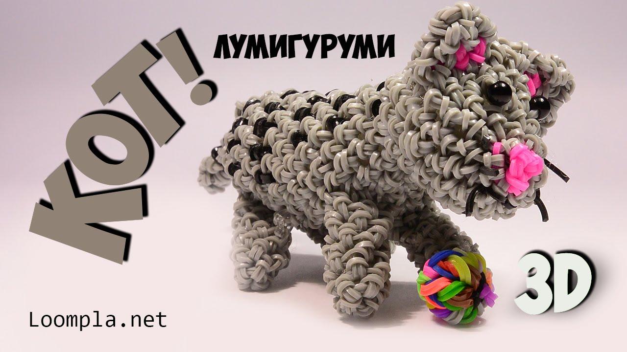Кот из резинок для плетения