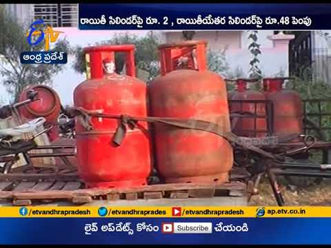 Fuel Price Hike   Now Subsidised LPG Prices Hiked   by Rs.2 Per Cylinder   ATF up 7%