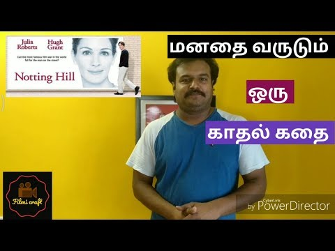 Notting Hill (1999) - World Movies Review in Tamil - Episode 3