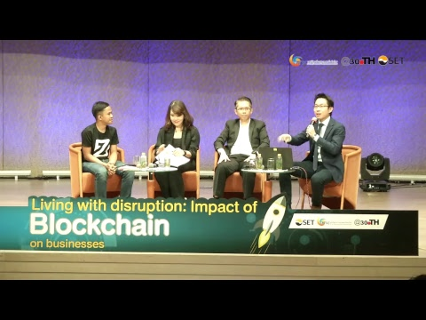 เสวนา Living with disruption: Impact of Blockchain on Busine