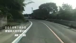 大雨での被害が多かった愛媛県の映像です。