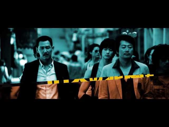 映画『10人の泥棒たち』特報