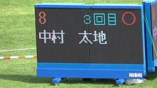 第73回国民体育大会 福井県営陸上競技場2018/10/07 成年男子 砲丸投(7.2...