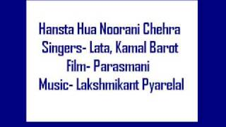 Parasmani-Hansta Hua Noorani Chehra- Lata, Kamal Barot (audio).
