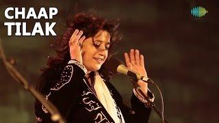 Kavita Seth: Chaap Tilak (World Sufi Spirit Festival | Live Recording)
