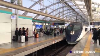 TOKYO Railway 2014 東京鐵道