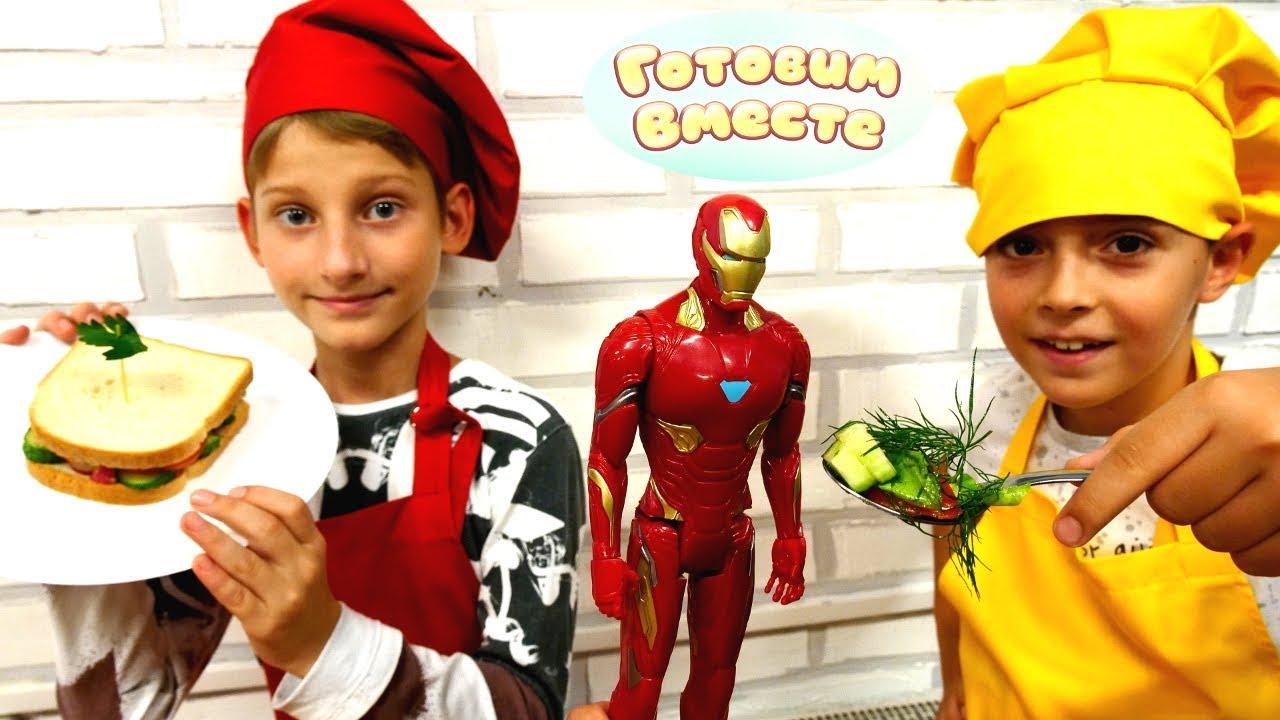 Человек-паук и Железный человек в шоу: Я готовлю лучше ...