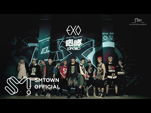 EXO_으르렁 (Growl)_Music Video Teaser (Chinese ver.)