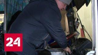 Иркутск: потерявший сознание водитель автобуса скончался - Россия 24