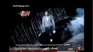 Mabansash-Karim Mohsen(Ft Tamer Hosny) mp3 download
