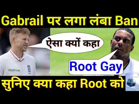 Shannon Gabrail Banned for 4 ODI; Sledging Joe Root, Full News, Mp3