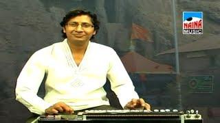 SOMNATH KOLIBAND- Banjo Vajtoy Somnath Kolicha - Musical Humgama