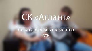 Отзыв наших клиентов. Купили квартиру в Краснодаре, воспользовались нашими услугами.(Отзыв наших клиентов. Купили квартиру в Краснодаре, в ЖК