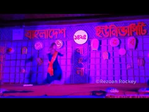 Dance On: Mono Mor Megher Sangi 2018 University Cultural Program Live Stage Dance Show BU Boishakh