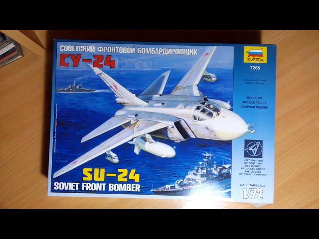 Распаковка и обзор сборной модели Су-24 Звезда