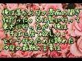 999 - YouTube