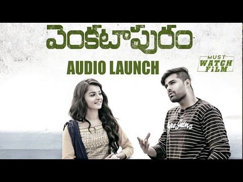 Venkatapuram Telugu Movie Audio Launch   | Rahul | Mahima Makhwana | Achu Rajamani