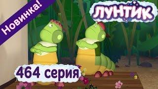 Лунтик - 464 серия Кинозвезды. Новые серии.(, 2016-11-11T09:00:03.000Z)