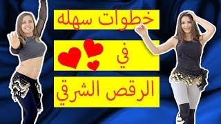 رقص شرقي نانسي عجرم - ما تجي هنا  - Ma Tegi Hena - Belly Dance Nancy Ajram