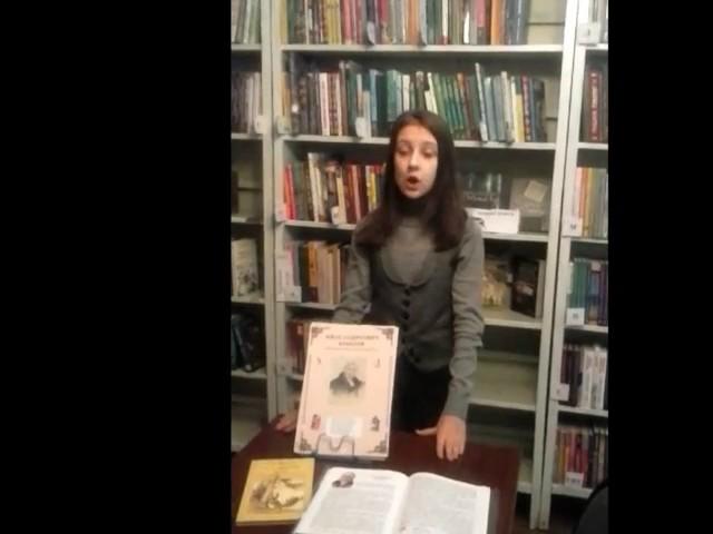 Изображение предпросмотра прочтения – СофьяНосова читает произведение «Свинья под дубом» И.А.Крылова