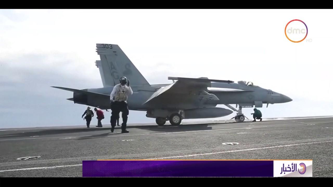dmc:الأخبار - البنتاجون يضع خطط لإرسال آلاف الجنود إلى الخليج