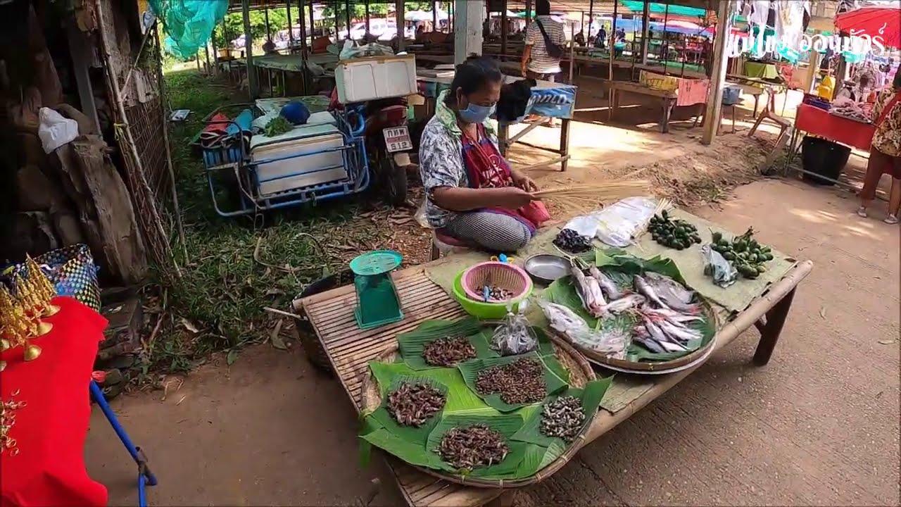 ตลาดนัดไทย-ลาว บ้านหนาด จ.นครพนม เปิดวันแรกในรอบ 4 เดือน