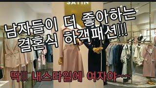 예쁜옷,결혼식,오피스룩,데일리룩,하객패션추천,원피스,백…