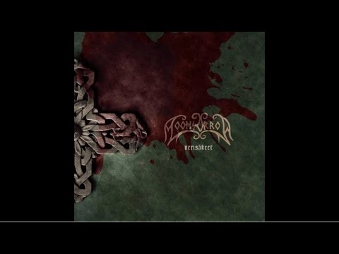 Moonsorrow - Jotunheim - Lyrics
