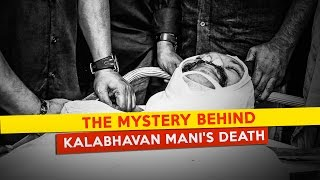 Kalabhavan Mani's death and the mystery behind it!