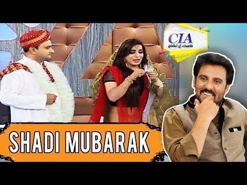 Shadi Mubarik - CIA With Afzal Khan - 15 April 2018 | ATV