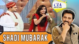 Shadi Mubarik - CIA With Afzal Khan - 15 April 2018 | ATV