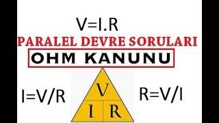 OHM KANUNU - PARALEL DEVRE VE ÖRNEKLER - 7. SINIF ELEKTRİK