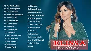 Best Songs Of Elissa 2019 - اجمل اغاني اليسا من كل البومات