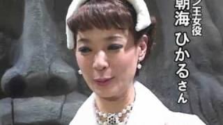 4月27日から東京・天王洲銀河劇場で始まった舞台「ローマの休日」の...