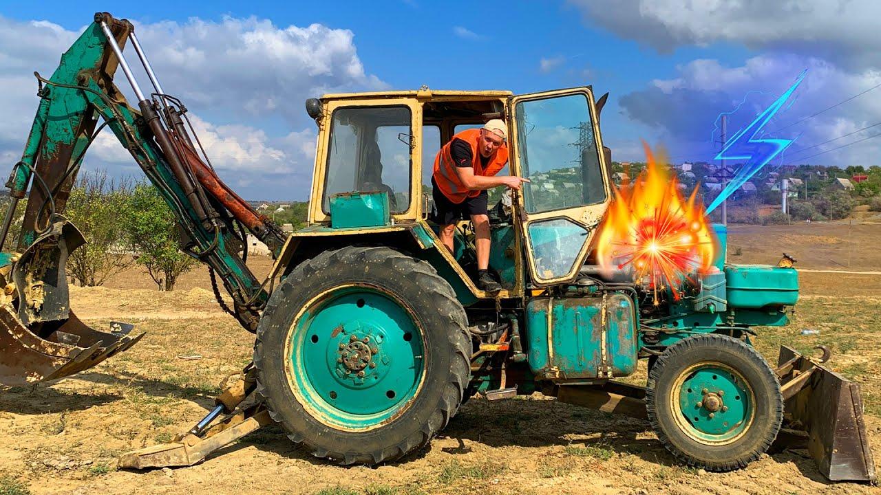 The Tractor broken down - fuel is over