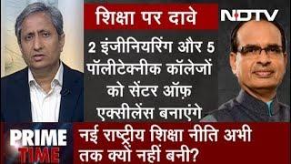 Prime Time With Ravish Kumar, Nov 20, 2018 | What