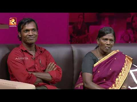 Kathayallithu Jeevitham | Shiny & Anil | Episode # 10 | Amrita TV