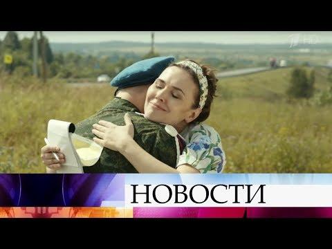 """На Первом канале начинается иронический детектив """"Мама Лора""""."""