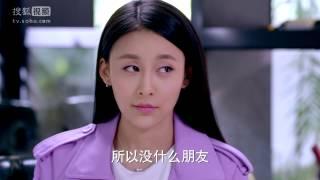 妻子的谎言 20 贾青、张晓龙、邱胜翊【未删减HD】