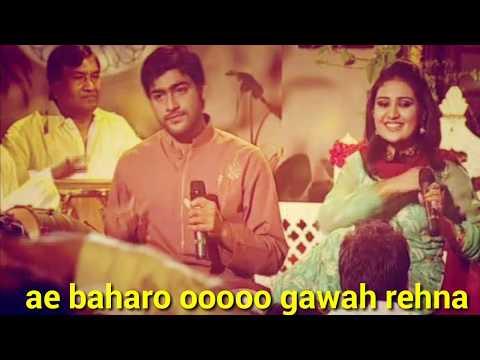 WhatsApp status || ae baharo ooooo gawah rehna song lyrics